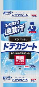 大王製紙 エリエール フォーメン ドデカシート 男のための汗ふきシート シトラスの香り 徳用 30枚 ( 4902011734362 )