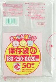 【令和・早い者勝ちセール】日本サニパック キッチンばたけ 保存袋 ( 小 ) 50枚入り ( ポリ袋 ) ( 4902393407168 )