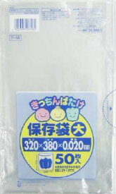 日本サニパック キッチンばたけ LD 保存袋 ( 大 ) 50枚入り F18(スタンダードなポリ袋)( 4902393407182 )