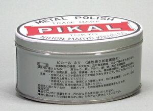 【送料無料・まとめ買い×5】日本磨料工業 ピカール ネリ 250g 油性練り状金属磨き ( 洗剤 金属用 ) ×5点セット(4904178180006)