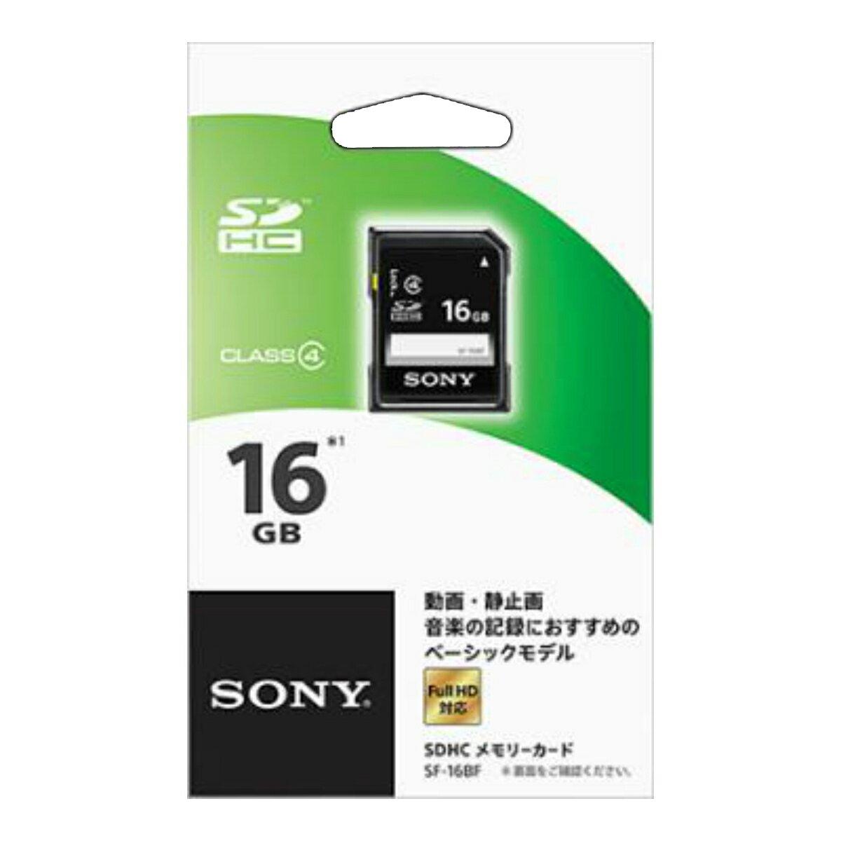 【週末限定!スーパーフライデーSale!6/22〜】 SONY SDHCメモリーカード 16GB SF−16BF (SDカード メモリ)( 4905524956818 )
