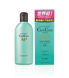 ロート製薬 ケアセラ APフェイス&ボディ乳液 200ml 乾燥肌・敏感肌用(セラミドバリア)(4987241155620)
