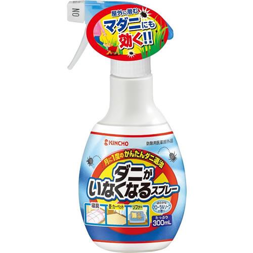 【訳ありアウトレット】大日本除虫菊 ダニがいなくなるスプレー 300ml 本体 ほのかなフローラルソープの香り ( 虫除け 殺虫剤)(4987115522008 )※無くなり次第終了