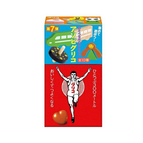 【 送料無料 】江崎グリコ グリコ 4粒 おもちゃ付き×120個セット (お菓子 キャラメル)(4901005102026)※おもちゃの中身は選べません