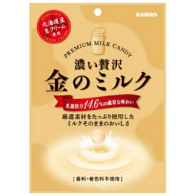 【まとめ買い×6】カンロ 金のミルク キャンディ 80g×6個セット (食品 お菓子 飴)(4901351013397)