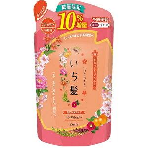 いち髪濃密W保湿ケアコンディショナー詰替10%増量(4901417721464)