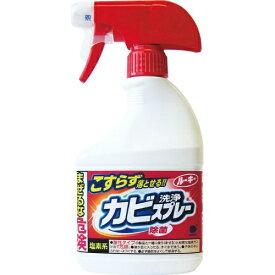 第一石鹸 ルーキー カビ洗浄剤 本体 400ml(お風呂掃除 カビ取り)(4902050423135)