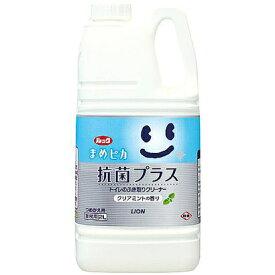 【業務用サイズ】ライオン ルック まめピカ 抗菌プラス トイレのふき取りクリーナー 2L   ( 4903301210962)