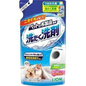 ライオン商事 ペットの布製品専用 洗たく洗剤 つめかえ用 320g (4903351003897)