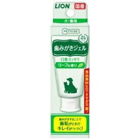 【送料無料・まとめ買い×10】ペットキス PETKISS 歯みがきジェル リーフの香り 犬・猫用 ×10点セット(4903351003972)