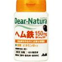 アサヒ ディアナチュラ ヘム鉄 WITHサポートビタミン2種 30粒(約30日分)(健康食品 ヘム鉄 サプリメント)(4946842634811)