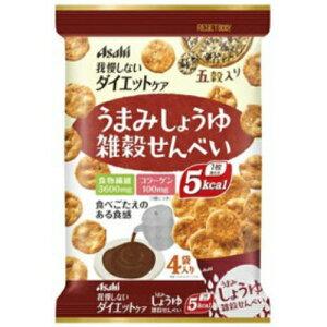 アサヒヘルスケア リセットボディ 雑穀せんべい 4袋入り うまみしょうゆ (食品 お菓子 カロリーコントロール)(4946842636181)