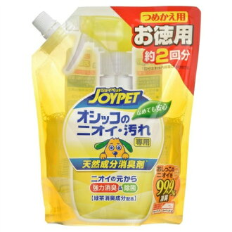供天然成分消味劑小便的味道、污垢專用的德使用的*3分安排(4973293001015)