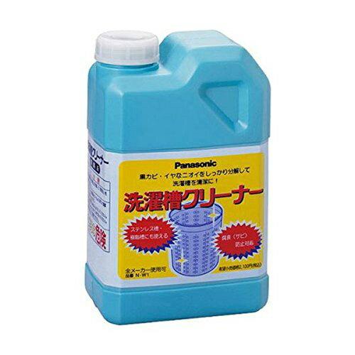 パナソニック 洗濯槽クリーナー 1500ml(塩素系) N−W1 全メーカー使用可能(4984824049475)