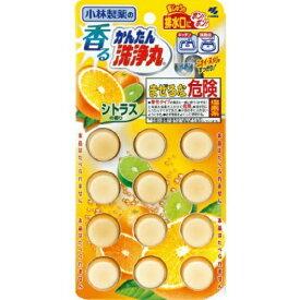 小林製薬 香るかんたん洗浄丸 シトラスの香り 12錠 排水口に入れるだけでOKの洗浄剤(4987072037010)