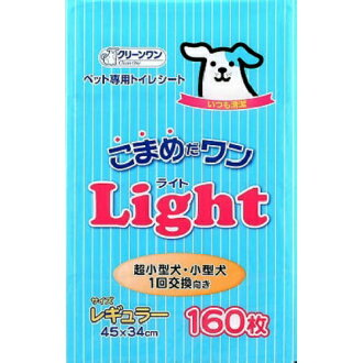 Clean one こまめだ one light regular 160 pieces *3 point set (4990968106271)
