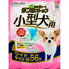 56 pieces of wide *3 point set (4990968110438) for the clean one deodorization charcoal sheet double top small size dog