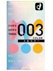 【決算セール】オカモトゼロゼロスリー003コンドーム3色カラー12コ入潤滑剤:スタンダードタイプ(避妊具)(4547691721334)※無くなり次第終了