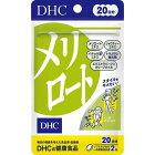 【決算セール】DHCメリロート20日分40粒サプリメント(4511413401569)※無くなり次第終了パッケージ変更の場合あり