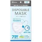 アイリスオーヤマディスポーザブルマスクプリーツ型マスクふつうサイズ20PN-7PM7枚入