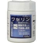【決算セール】大洋製薬ワセリン100gHG酸処理を伴わない精製方法により不純物を除去(4975175023214)※無くなり次第終了