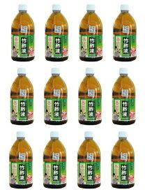 【送料込・まとめ買い×12】日本漢方研究所 炭焼名人 竹酢液 1L ×12点セット ケース販売( お徳用1リットルサイズ ) ( 4984090555212 )