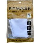 ニッキー990-001FITMASKマスクホワイトS2枚入