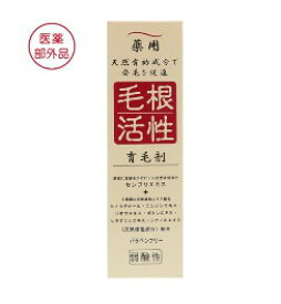 【決算処分セール】ジュン・コスメティック 薬用 毛根活性 育毛剤 150ml 医薬部外品 ( 4964653102787 )