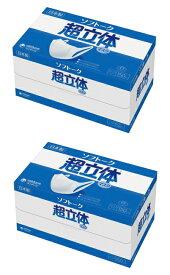 【送料込・徳用300枚】業務用 ユニチャーム ソフトーク 超立体マスク ふつうサイズ 日本製 150枚入×2点セット (計300枚 箱入 不織布立体マスク ) ( 4903111510122)※個包装ではありません。パッケージ変更の場合あり 外箱凹み等ご容赦ください