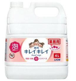 【送料込】業務用 キレイキレイ 泡 ハンドソープ フルーツミックスの香り 4L 医薬部外品(殺菌 消毒)(4903301245186)※無くなり次第終了