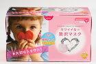 【数量限定】原田産業カワイイ女の贅沢マスク50枚入箱(4931839214510)※パッケージ変更の場合あり