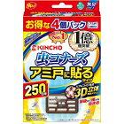 大日本除虫菊金鳥虫コナーズアミ戸に貼るタイプ250日4個入N