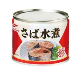 【決算セール】マルハニチロ さば 水煮 190g EO 缶詰 (食品 かん詰め サバ)(4901901145714)※無くなり次第終了 パッケージ変更の場合あり