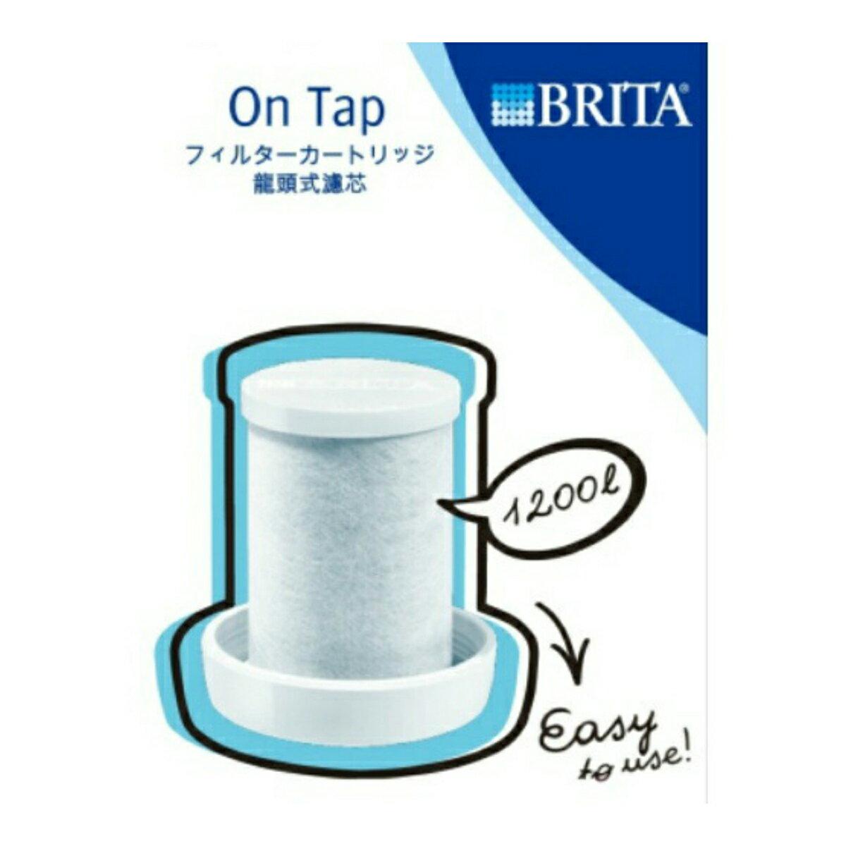 【送料無料・まとめ買い×3】NEW ブリタ 蛇口直結型浄水器 オンタップ 専用フィルターカートリッジ 1個 ×3点セット ( 4006387063597 )