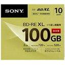 SONY ソニーブルーレイ3層 BD-RE 100GB 10枚パック 繰り返し録画用 10BNE3VCPS2(4548736007758)