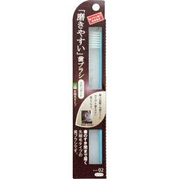 生活範圍容易研磨的牙刷前部尖細的LT-02(口腔護理牙刷)(4560292169022)※不可以顔色的指定