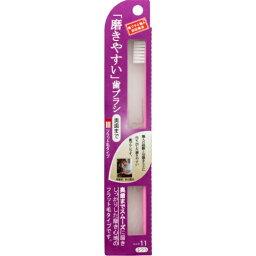 容易研磨生活範圍牙刷工匠田邊重吉容易研磨的牙刷LT-11的牙刷(到臼齒)平地(4560292169237)※不能選顔色
