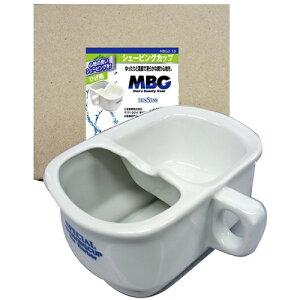 【テンスター】MBG メンズビューティギア シェービングカップMBG2−18(本格派陶製カップ) ( 4901646134028 )