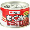 Maruha tuna flake seasoning 145 g *24 set (4901901033073)