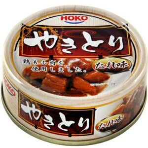 宝幸 やきとり たれ味 缶詰 80g(食品 缶詰め 焼き鳥)(4902431020021)