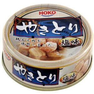 宝幸 やきとり 塩味 缶詰 70g(食品 缶詰め 焼き鳥)(4902431020038)
