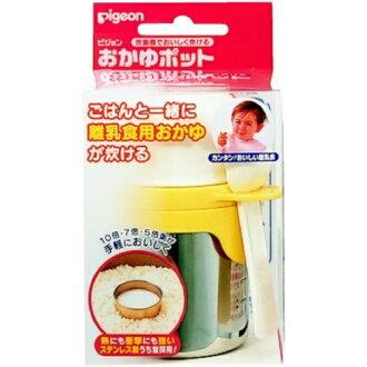 鸽子水稻电饭煲粥火锅 (婴儿食品烹饪子) × 10 片 (4902508030533)
