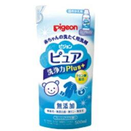 買供PIGEON嬰兒的洗滌使用的洗滌劑純的洗滌力Plus+最終階段事情500ml(也對0個月的嬰兒可以使用的洗滌劑最終階段替換事情)(4902508121354)