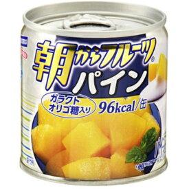【送料無料・まとめ買い×10】はごろも 朝からフルーツ パイン 缶詰 190g×10点セット(4902560171021)