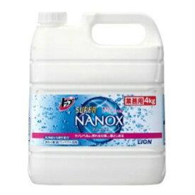 【送料無料】ライオン 業務用トップ ナノックス NANOX 4KG 大容量 ( 衣類用洗濯洗剤 ) ( 4903301245285 )