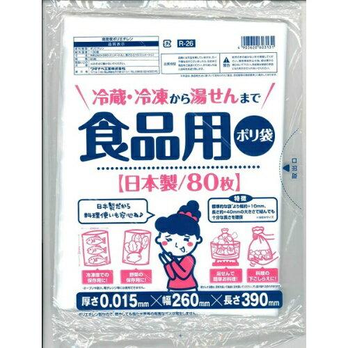 ワタナベ工業 食品用ポリ袋 冷蔵 冷凍から湯せんまで 80枚入り (R−26食品用ポリ袋)( 4903620603131 )