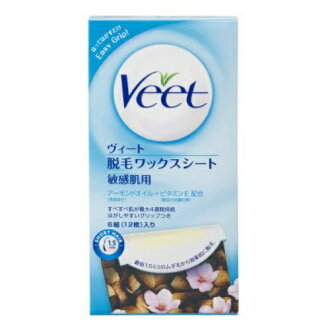 Vito veet hair removal wax sheets for sensitive skin (12 sheets) x 5-piece set (4906156037050)