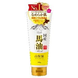 rosshimoisutoeido馬油國產身體奶油BA高保濕200g(4936201101542)
