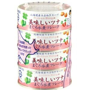 伊藤食品 美味しいツナ まぐろ水煮フレーク 缶詰 70g×4缶パック(食品 缶詰め マグロ)(4953009113065)