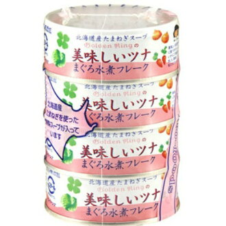 Tuna tuna boiling in water flake canned food 70 g *4 can pack *3 point set (4953009113065) where Ito food is delicious